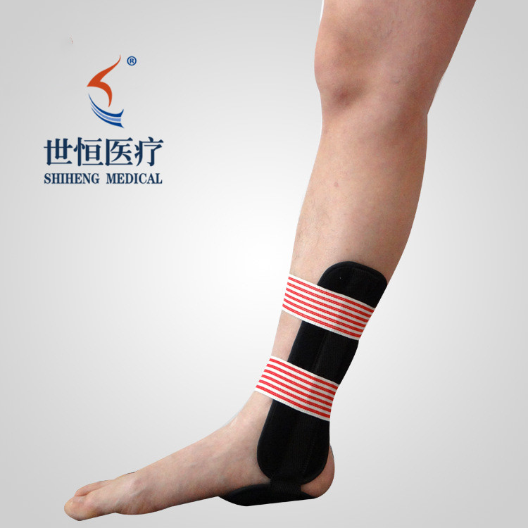 Ankle fixation   clip