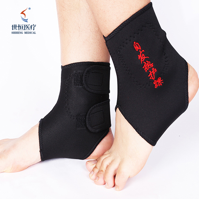 Self heating ankle brace
